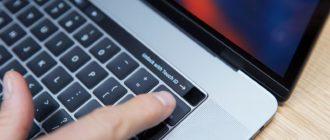 Принудительная перезагрузка MacBook Pro