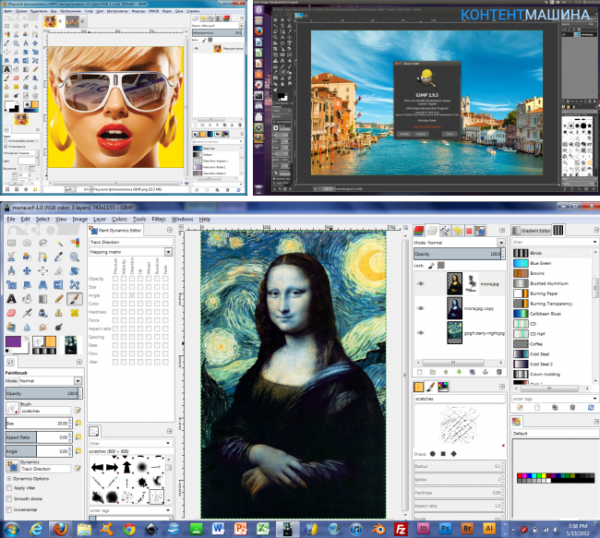 Альтернативные графические редакторы для MacBook