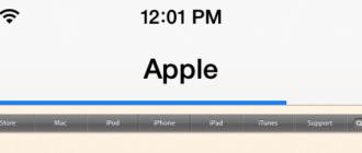 Синяя полоска появляется в Safari на iPhone при прокрутке страницы