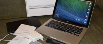 Подготовка MacBook Pro к продаже