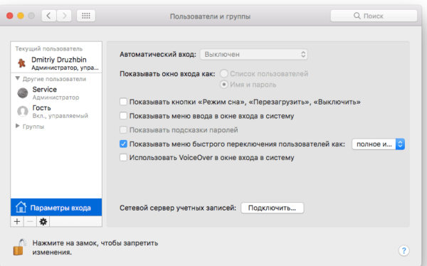 Отключение VoiceOver в учетной записи MacBook