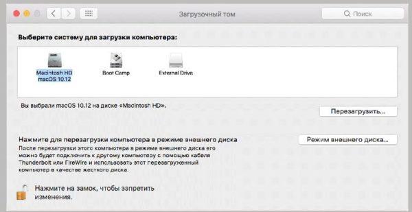 Переключение между Windows 10 и MacOS на MacBook