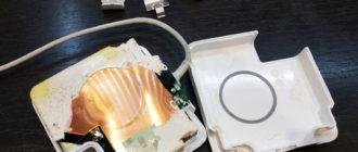 Разобранный блок питания Macbook Pro