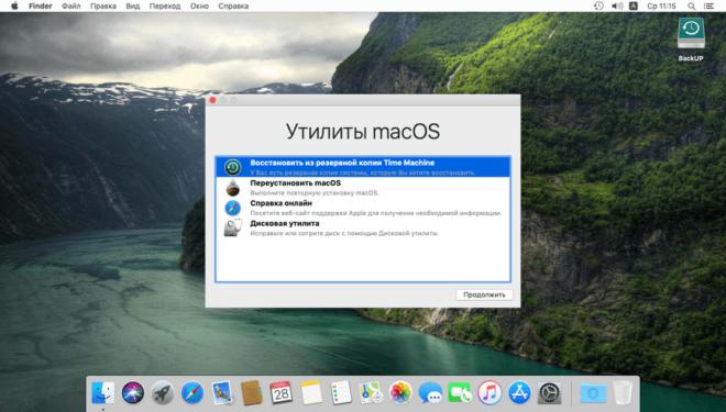 Восстановление MacBook из резервной копии