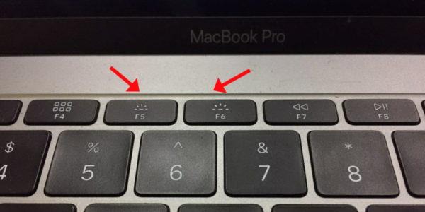 Кнопки для регулировки яркости монитора MacBook