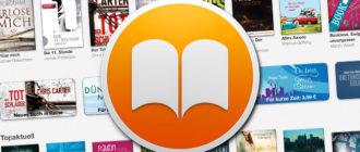 Обзор iBook Store