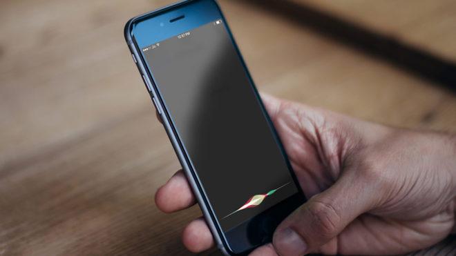 Выключение опции «Голосовое управление» на iPhone