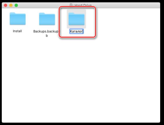 Создание новой папки на рабочем столе MacBook через строку меню - шаг 2