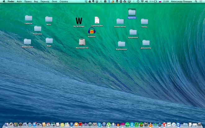 Создание новой папки на рабочем столе MacBook