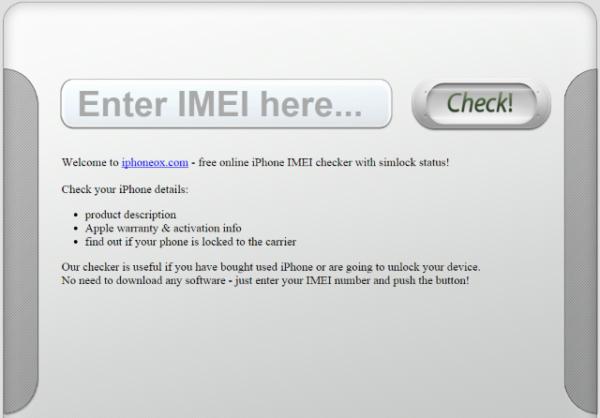 Проверка залоченности iPhone без подключения к сети - шаг 2
