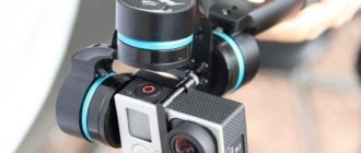 Электронный стабилизатор для экшн-камеры