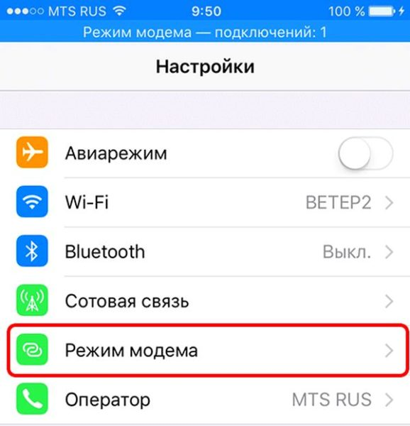 What should I check if the Personal Hotspot won't work on my iPhone?