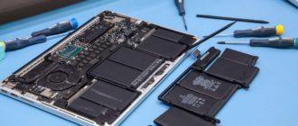 Замена аккумулятора MacBook Pro в сервисном центре и самостоятельно