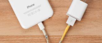 Замена зарядного устройства iPhone по гарантии