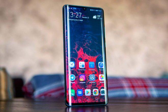 Harmony OS от Huawei