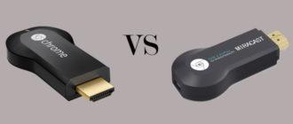 Что выбрать – Chromecast или Miracast