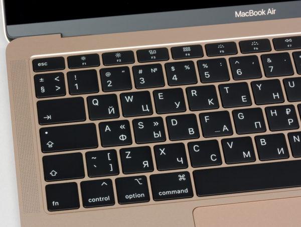 Клавиатура MacBook Air