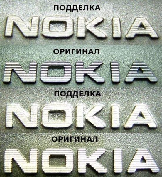 Логотип оригинала и копии Nokia 8850