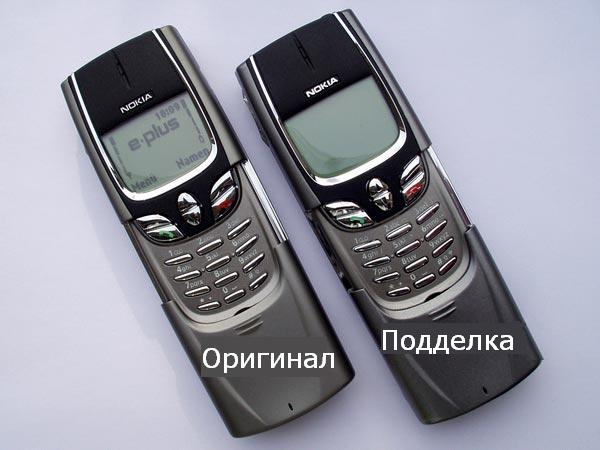 Внешний вид оригинала и копии Nokia 8850
