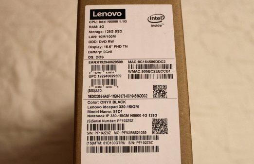 Серийный номер ноутбука Lenovo на упаковке