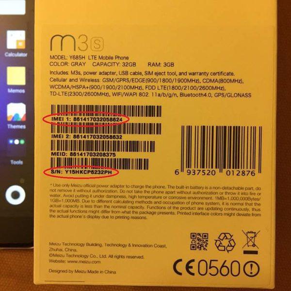Серийный номер и IMEI на упаковке телефона Meizu