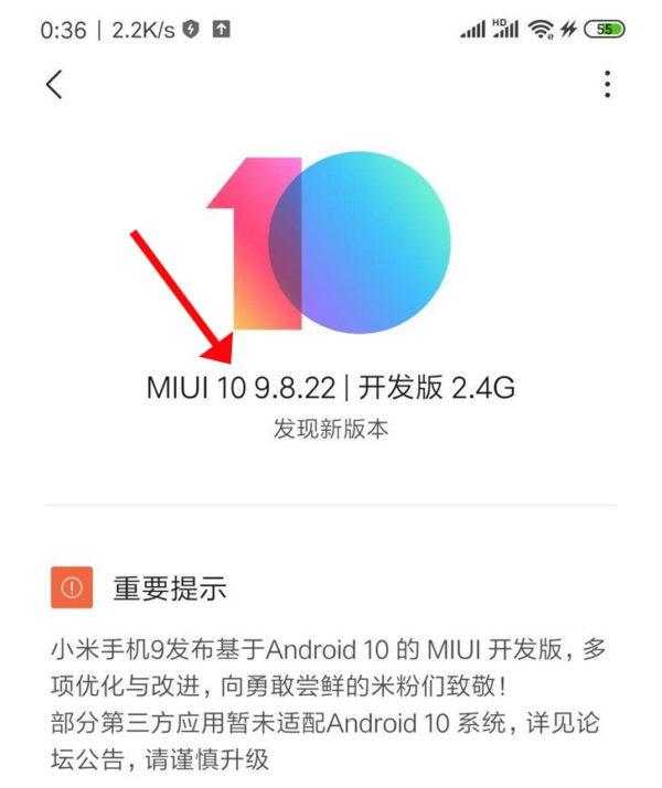 Неофициальная прошивка Xiaomi
