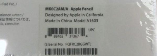 Серийный номер на упаковке Apple Pencil