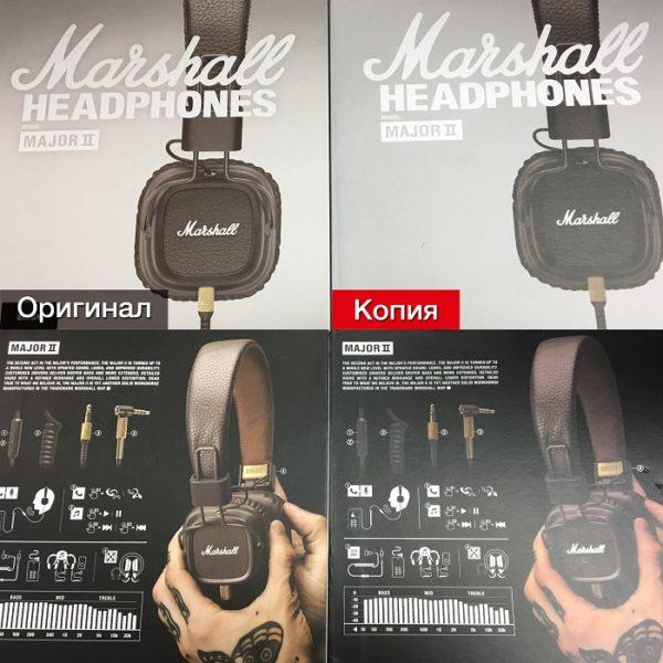 Упаковка оригинальных и поддельных наушников Marshall