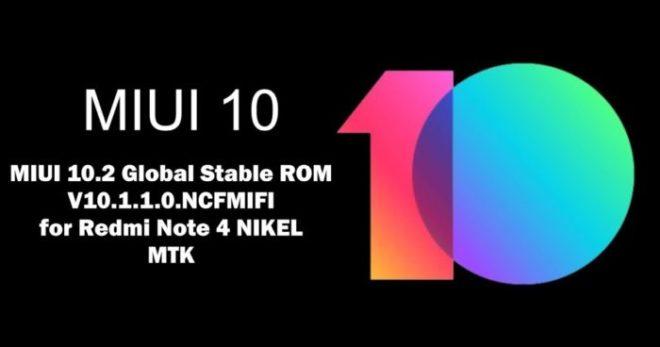 Проверка прошивки Xiaomi на подлинность