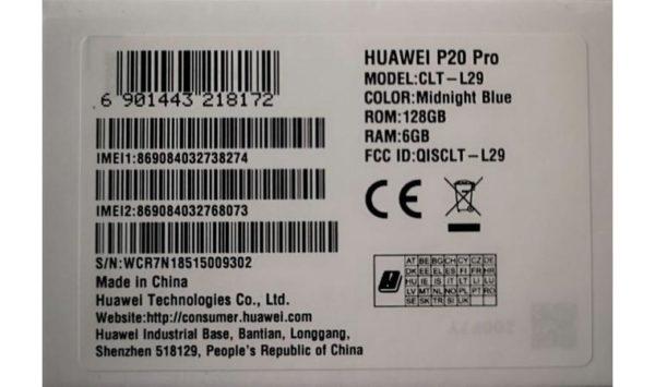 IMEI и серийный номер Huawei на коробке