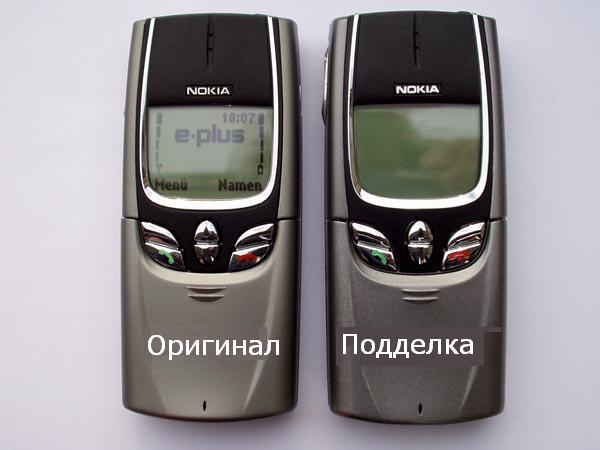 Оригинальный и поддельный телефон Nokia 8850