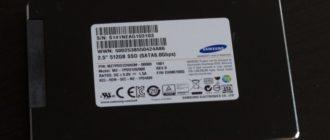 Проверка SSD-диска Samsung на подлинность