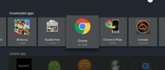 Браузер Google Chrome на Android TV
