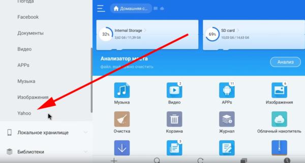 Установка браузера Google Chrome на Android TV - шаг 3