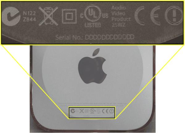 Серийный номер на нижней панели Apple TV
