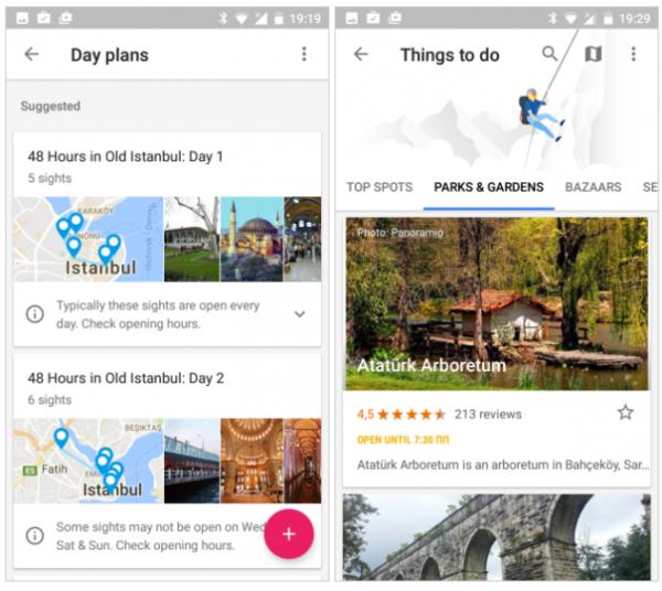 Составление плана путешествия в Google Trips
