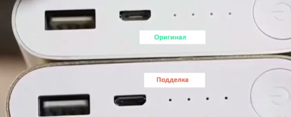 USB-разъем в оригинальном и поддельном внешнем аккумуляторе Xiaomi