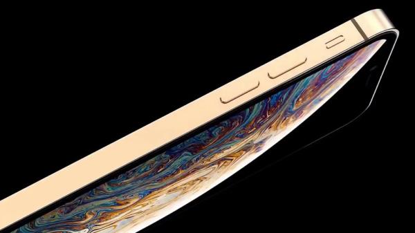Design iPhone 12 (concept)
