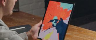 iPad Pro с дисплеем ProMotion
