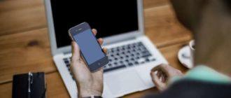 Отключение старых iPhone и iPad от интернета