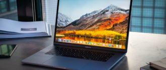 Правила эксплуатации аккумулятора MacBook