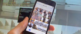 Опция «Оптимизация хранилища» в iPhone