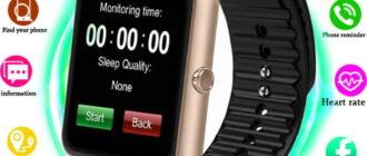 Приложения для Smart Watch A1