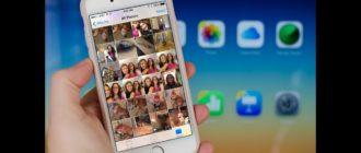 Не грузятся фото и видео на iPhone