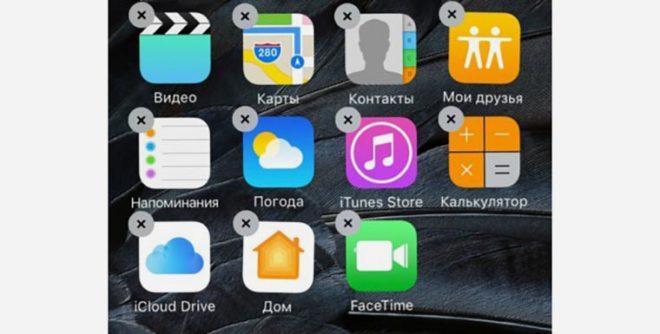 Вылетают приложения в iOS