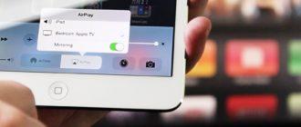 Почему Apple TV отключается при блокировке iPhone или iPad