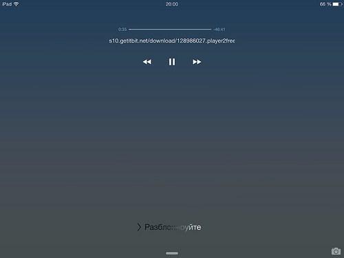 Элементы управления просмотром через Apple TV на заблокированном экране iPad