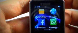 WhatsApp на Smart Watch DZ09