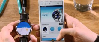 Подключение Huawei Watch к iPhone