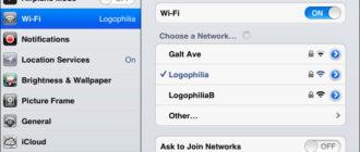 iPad отключается от Wi-Fi